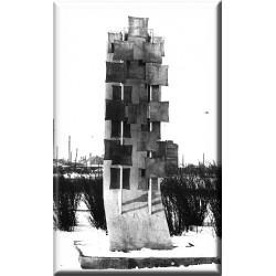 Zdjęcie Formy Przestrzennej autorstwa Henryka Stażewskiego
